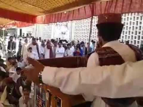 Sindh university iict department 2k12 batch culture day kaveeta poetry by shan shar (shahnawaz)