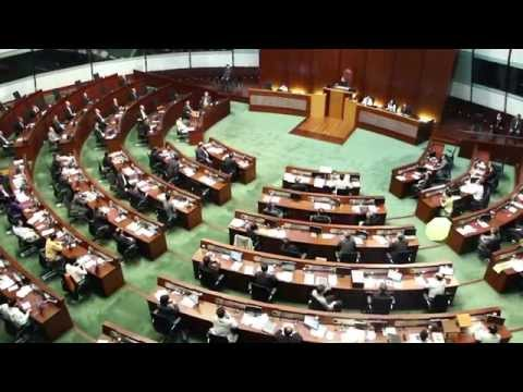 Hong Kong Legislative Council vetoed 2017 CE Election Package
