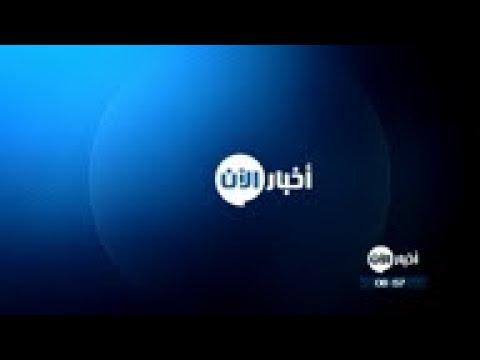 ليفربول: محمد صلاح ليس للبيع حتى لو تلقى عرضا قياسيا  - نشر قبل 29 دقيقة