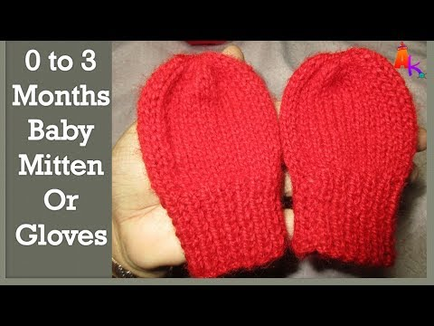 How To Knit Baby Mittengloves 0 3 Months Hindi Youtube