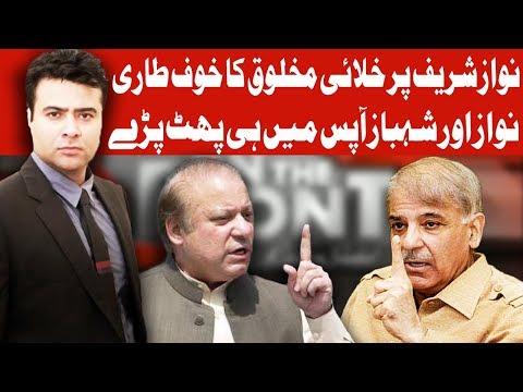 On The Front With Kamran Shahid - 10 May 2018 - Dunya News