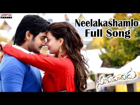 Neelakashamlo  Full Song II Sukumarudu Movie II Aadhi, Nisha Agarwal, Bhavana