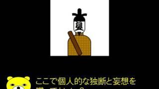 森博達氏の、日本書紀α群β群説に、 自分の説をぶつけてみようと思います。