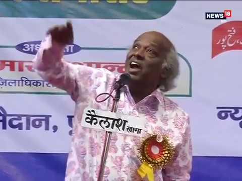 Rahat Indori Mushaira | Rahat Indori Best Shayari
