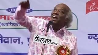Rahat Indori Mushaira - Rahat Indori Best Shayari - Kul Hind Mushaira