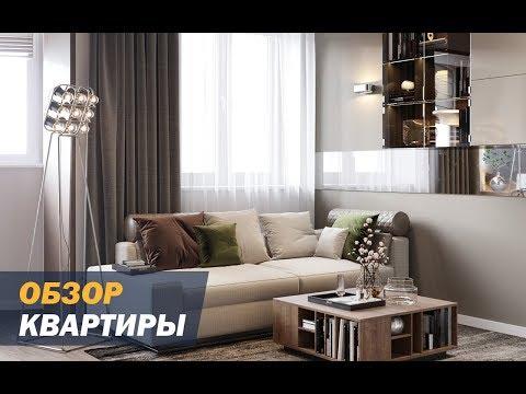 Дизайн квартиры 31кв.м. | Обзор дизайна интерьера
