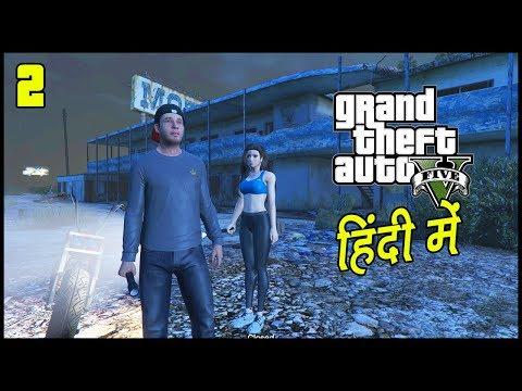 GTA 5 Horror/Ghost Buster Tour #2 - Abandoned Motel   Hitesh KS Hindi Gaming