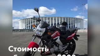 Обучение вождению на мотоцикл ( кат А)