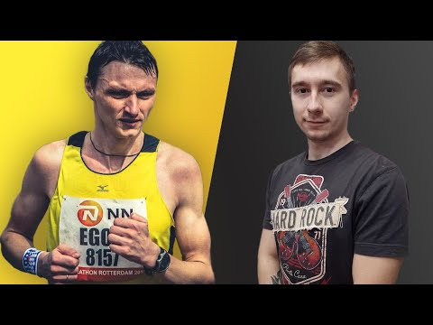 Беседа с Егором Ручниковым - автором канала Бег, здоровье, красота