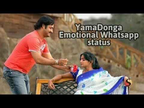 Emotional Telugu Whatsapp status  priyamani ,ntr s movie YamaDonga movie scene