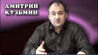 Нижнетагильский пиар президента. Дмитрий Кузьмин.