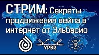 видео продвижение пансионата в Интернете