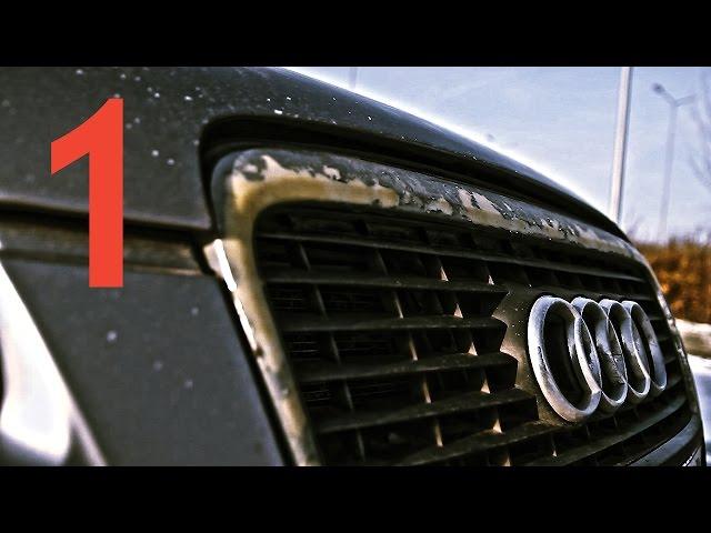 Audi  видео