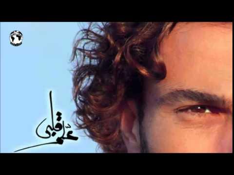 Amr Diab - Habiby Ya Omry | عمرو دياب - حبيبي ياعمري
