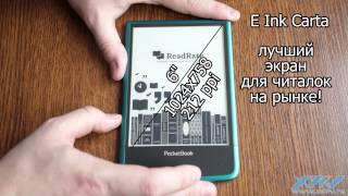 видео PocketBook 650 Limited edition