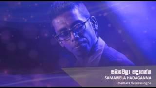 Samawela Hada Ganna - Chamara Weerasinghe