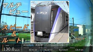 """中央本線 E353系 特急スーパーあずさ1号 マルチビュー全区間車窓 View of the  Super Azusa limited express """"Multi view"""""""