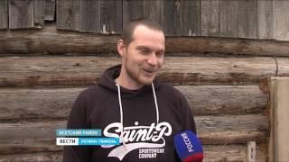 видео Мини-фермы: опыт Тамбовской области