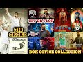 Box Office Collection Of Yatra,Dhilluku Dhuddu 2,Natasaarvabhowma,VRV,Peranbu,Petta & Viswasam