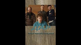 Дар.ОФИЦИАЛЬНЫЙ ТРЕЙЛЕР/OFFICIAL TRAILER HD