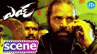 Eyy Movie Scenes - Saradh Comedy || Rama Prabha || Hari Hara Shankara