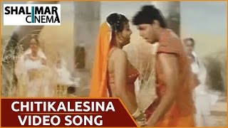 Photo Movie || Chitkalesina Pedavule Video Song || Anand, Anjali
