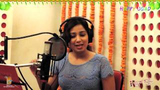 First Rank Raju song - Shuru Shuru song- sung by Shreya Ghoshal