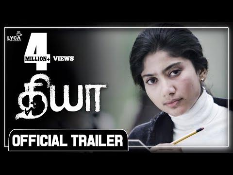 Diya - Official Trailer | Vijay | Sai...