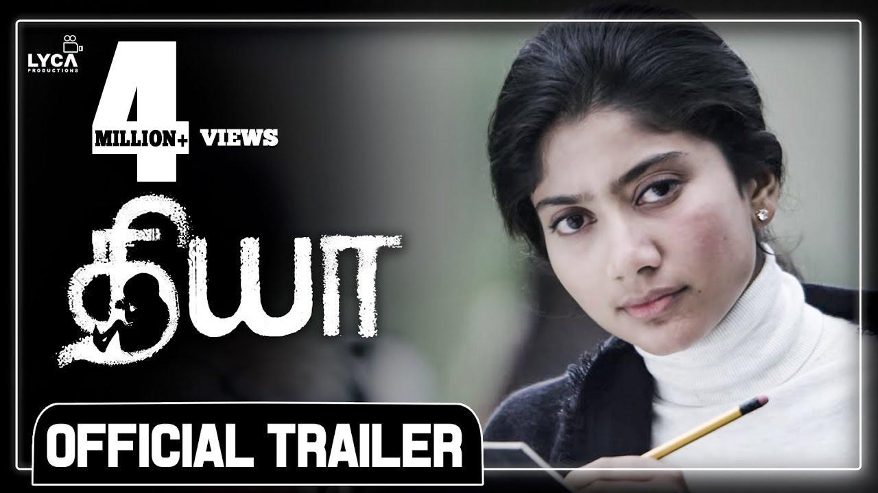 Download Diya - Official Trailer | Vijay | Sai Pallavi | Naga Shaurya | Sam C S | Lyca Productions