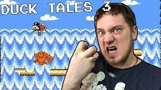 Визжу! Как же бомбит! Новые DuckTales NES - Попытка пройти крутой хак.