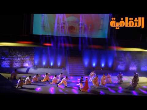 Soirée de Bollywood Express au 50e festival de Carthage Tunisie