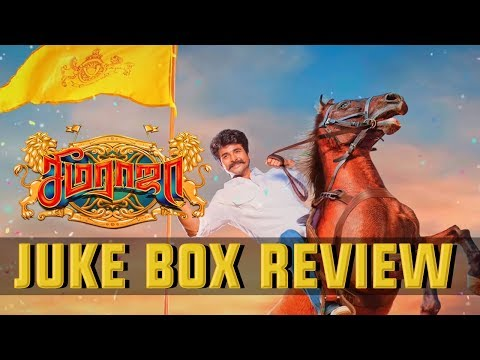 Seemaraja Jukebox Review | Sivakarthikeyan | Samantha || D Imman | 24 AM Studios