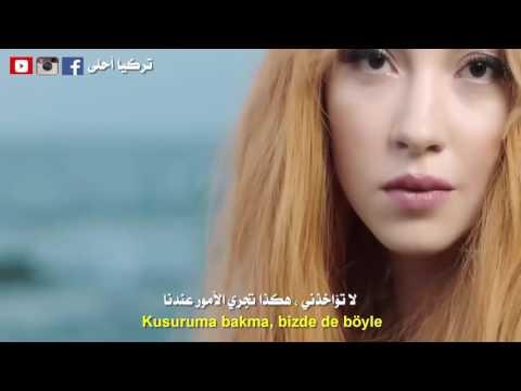 Ece Seçkin Adeyyo مترجمة   أغنية تركية حماسية روعة HD 2016