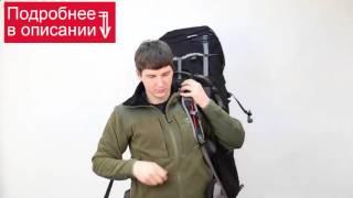 видео купить туристическое снаряжение | интернет магазин туристического снаряжения Active-Zone Киев
