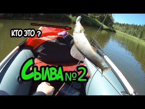 Река Сылва. сплавная рыбалка на спиннинг, в поисках белого хищника