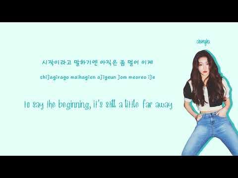 CHUNGHA (청하) - Love U (Color Coded Han/Rom/Eng Lyrics)
