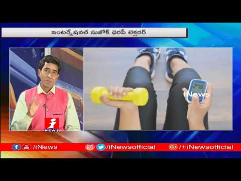 Diet and Body Exercise For Diabetic Patients | Sujok Therapy | Acharya Shashikant Sharma | iNews thumbnail