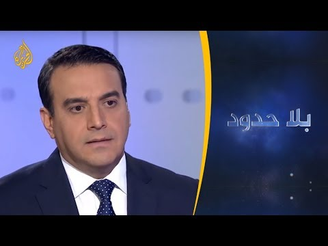 بلا حدود-الأكاديمي السعودي سعيد الغامدي.. الأوضاع السياسية والحقوقية بالمملكة  - نشر قبل 8 ساعة