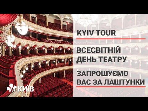 Національна опера України, театр Франка, театр Сузір'я