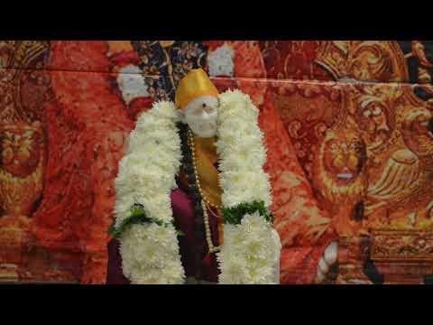 Om Sri Sai Rama Chanting