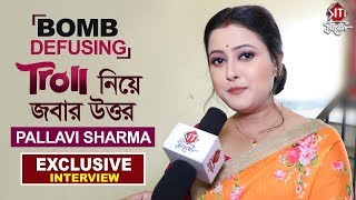 Bomb Defusing Troll নিয়ে জবার উত্তর   Exclusive Interview   Pallavi Sharma   Ke Apon Ke Por
