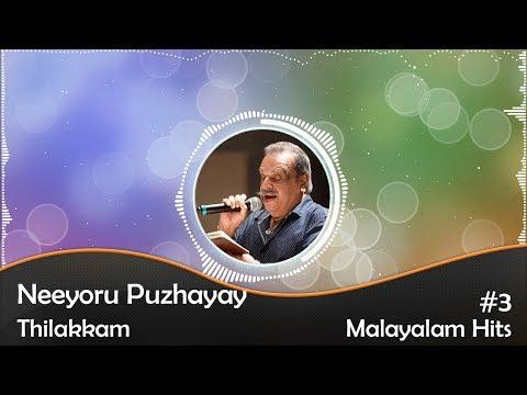 Neeyoru Puzhayay | Thilakkam | Audio | HD 1080p