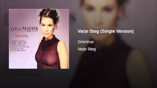 Varje Steg (Single Version)