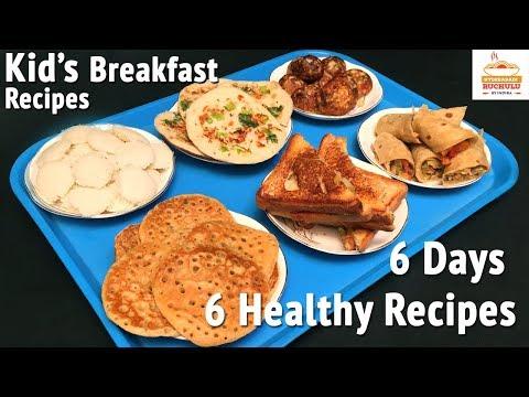 Breakfast Ideas for Kids | Kids Lunchbox Recipes - Mon to Sat | Easy Breakfast Recipes for Kids