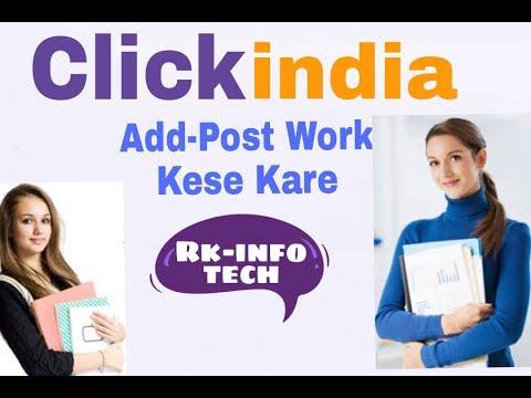 clickindia par add-post work kese kare