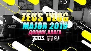 Zeus Vlog The Beggining of Major Katowice , Допинг!Книга?Подготовка к Мажору!