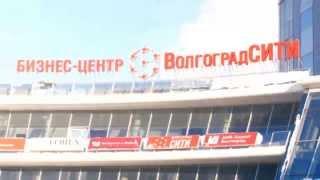 Тренинговый Центр - Волгоград