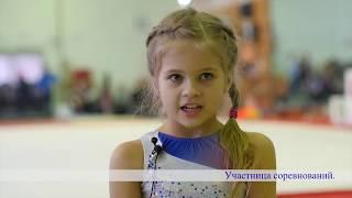 первенство СДЮШОР по спортивной гимнастике декабрь 2017