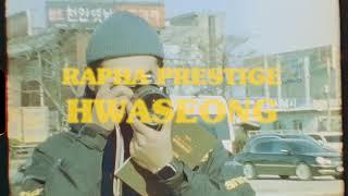 Rapha Prestige Hwaseong (Korea)