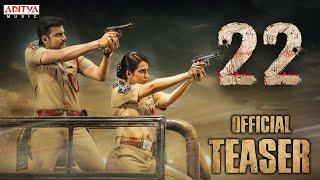 Telugutimes.net 22 Teaser Telugu Movie